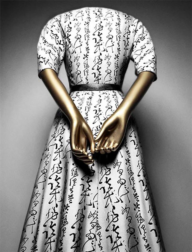 """Christian Dior (French, 1905–1957) for House of Dior (French, founded 1947) """"Quiproquo"""" cocktail dress, 1951,French, Silk, leather The Metropolitan Museum of Art, New York, Photography © Platon"""