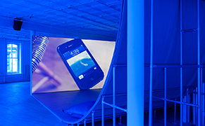 Post image for Weather Report: Hito Steyerl's Documentary Forecast for the Digital Age