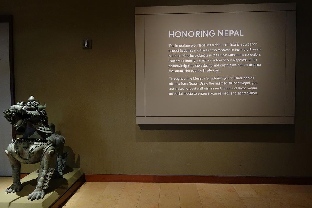 'Honoring Nepal' at the Rubin Museum of Art