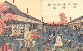 "Utagawa (Gountei) Sadahide, ""The Newly Opened Port of Yokohama in Kanagawa Prefecture"" (1860)"
