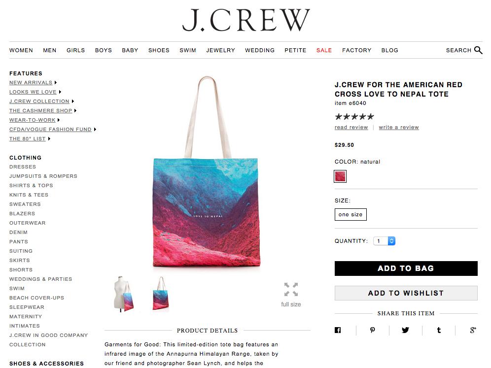 (screenshot via jcrew.com)