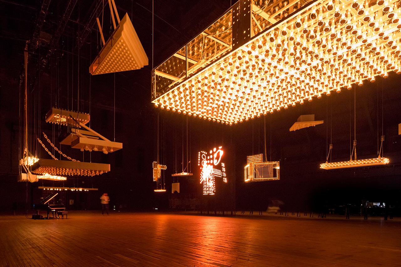 'Philippe Parreno: H {N)Y P N(Y} OSIS' at the Park Avenue Armory (photo by James Ewing)