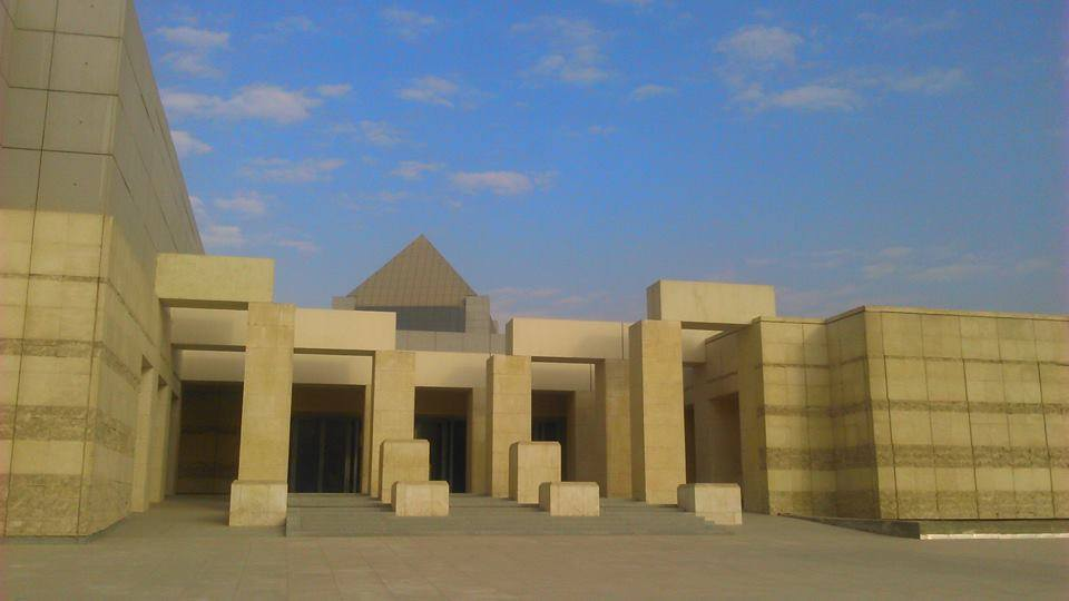 The exterior of the National Museum of Egyptian Civilization in Cairo (photo courtesy National Museum of Egyptian Civilization, via Facebook)