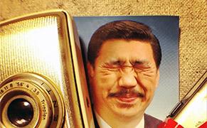 Post image for Artist Detained for Meme-ing Chinese President