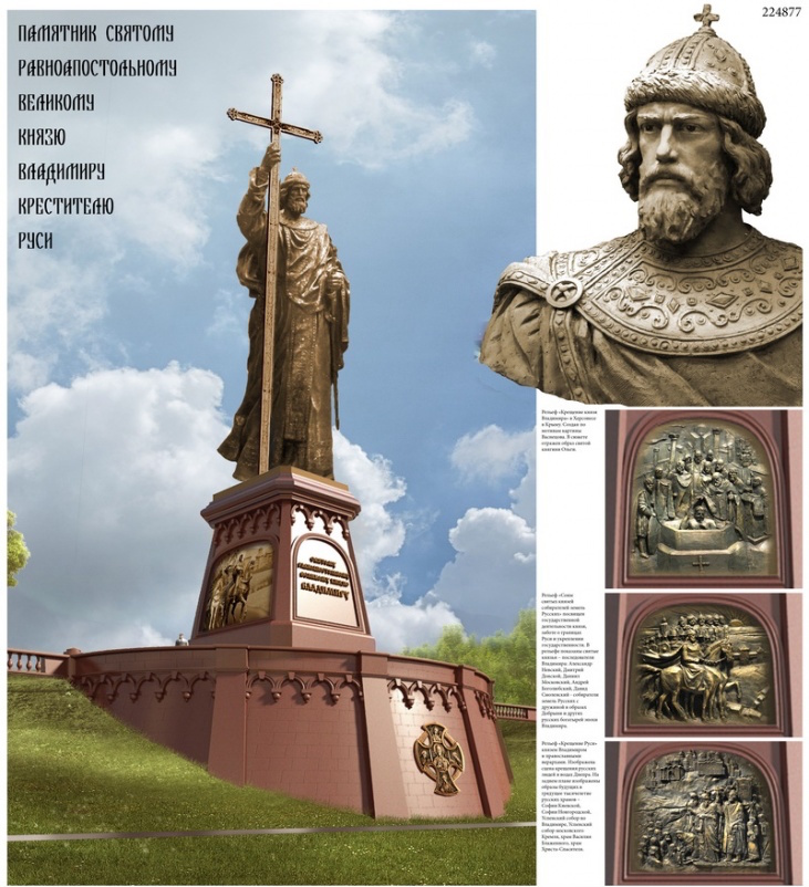 Renderings of the Vladimir the Great statue (image courtesy the Russian Military Historical Society, via histrf.ru)