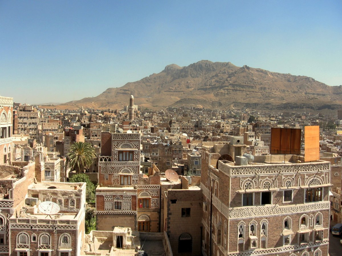 Rooftop view of the Old City of Sana'a in 2007 (photo by ai@ce, via Wikimedia Commons)