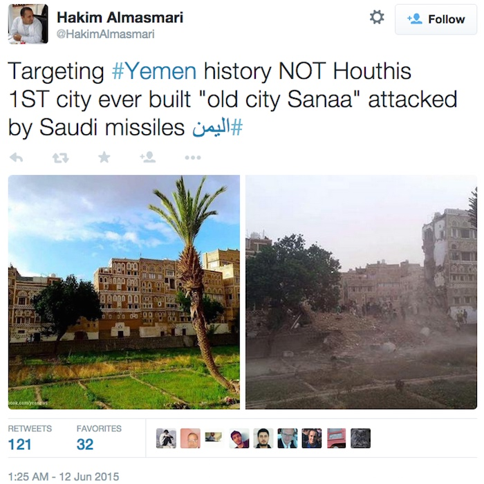 The site of the bombing in the old city of Sana'a on before and after Friday's attack. (via Hakim Almasmari/Twitter)