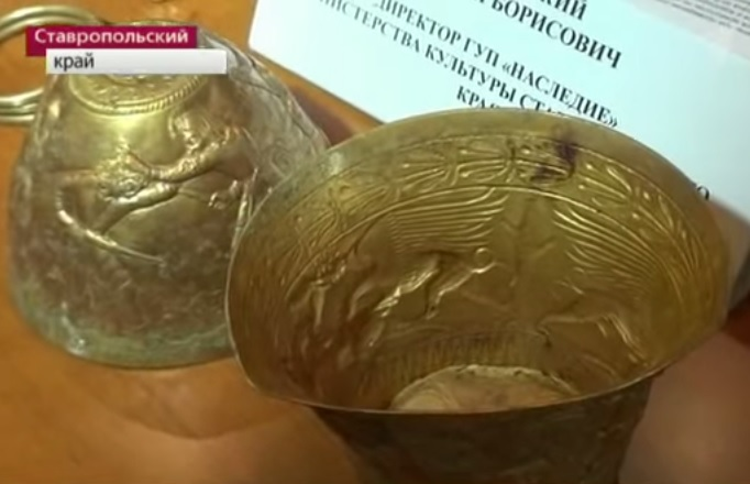 The Scythian gold vessels discovered in Russia (screenshot from 1tv.ru, via ibtimes.co.uk)