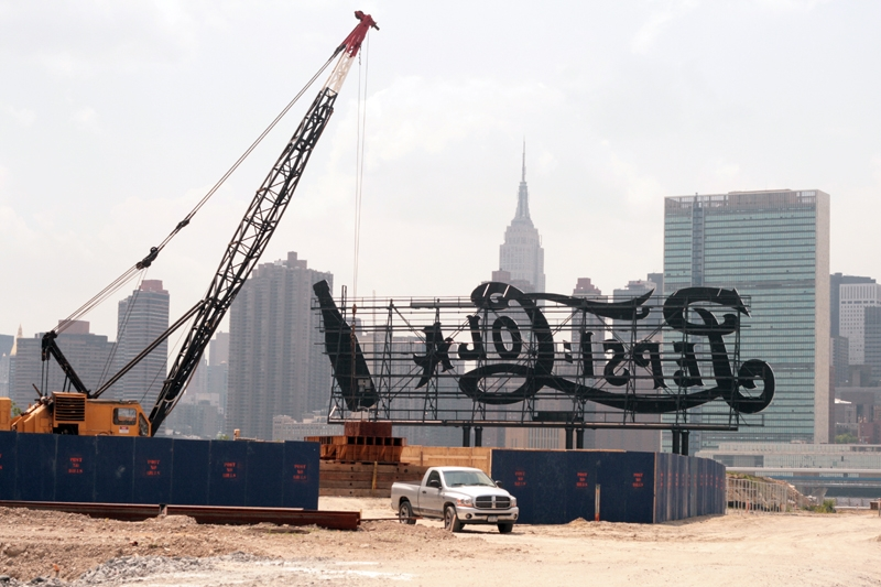 Pepsi-Cola sign in Long Island City, New York