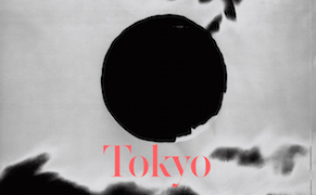 Aperture's Tokyo-themed issue