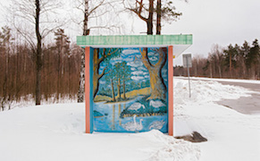 Post image for The Vanishing, Painted Bus Stops of Belarus