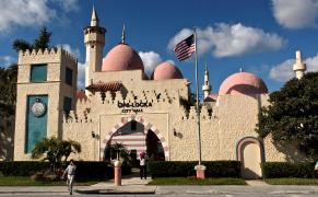 Post image for Florida's Failed Moorish Utopia Plans a Better Future Through Art