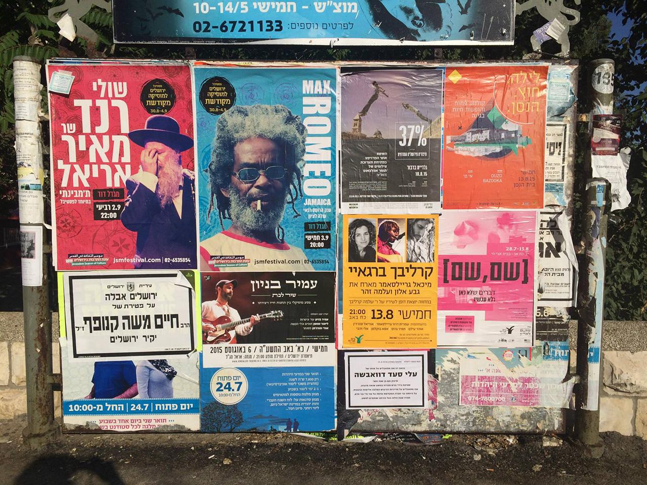 Posters in Tel Aviv