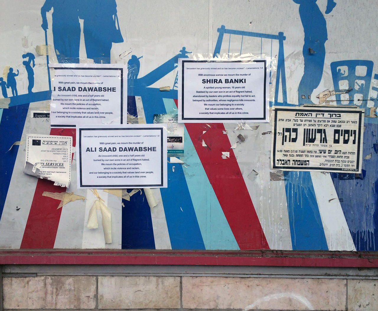 Copies of their posters in Jerusalem (all images courtesy the artists)