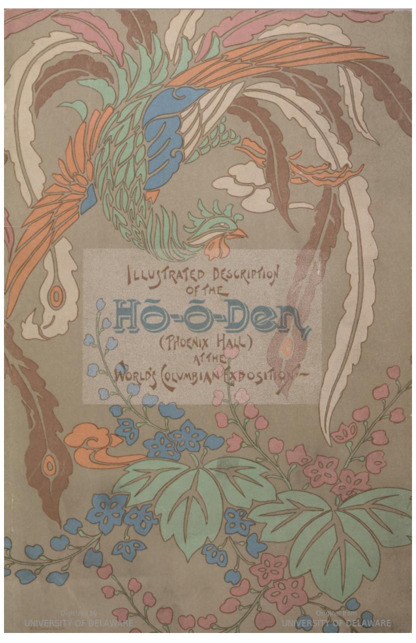 Cover of Okakura Kakuzō's 1893 illustrated catalog of the Ho-o-den (digitzed by HathiTrust)