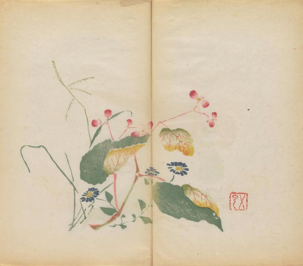 'Shi zhu zhai shu hua pu' (Chinese, 1633), polychrome xylographic print (courtesy Cambridge University Library)