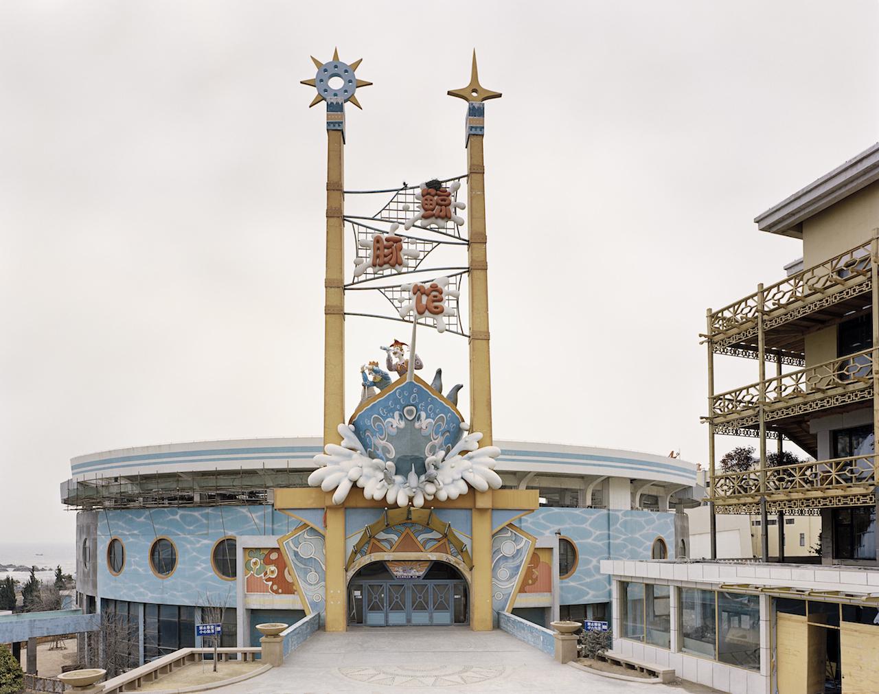 Polar Ocean Park-Qingdao in 'Stefano Cerio: Chinese Fun'