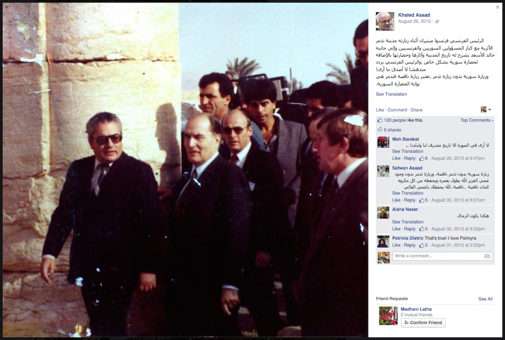 A photo of Khaled al-Asaad touring the site of Palmyra with former French President François Mitterand. (screenshot by the author via Khaled Asaad's public figure page on Facebook)