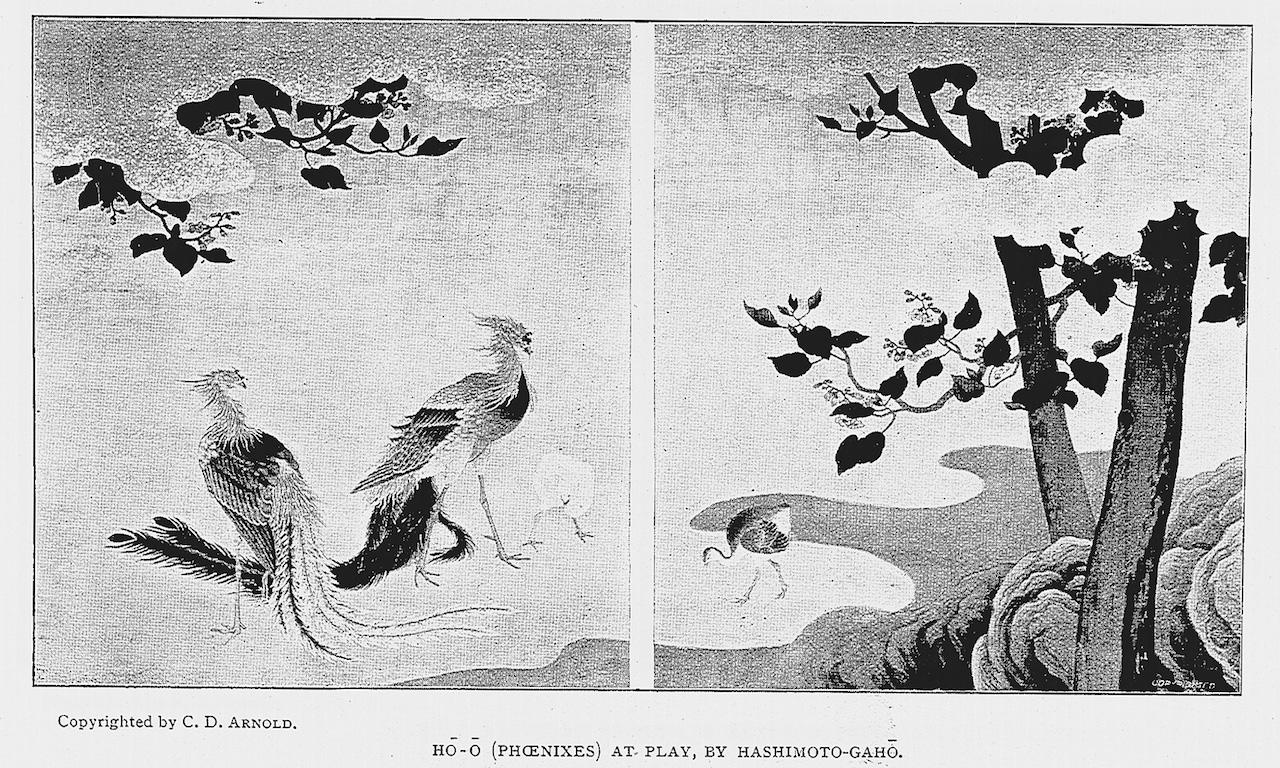 Sliding door paintings in situ, from Okakura Kakuzō's catalog (photo digitized by National Diet Library)