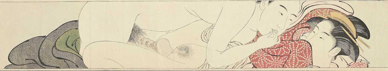 "Torii Kiyonaga, ""Handscroll for the Sleeve (Sode no maki)"" (courtesy International Research Center for Japanese Studies)"