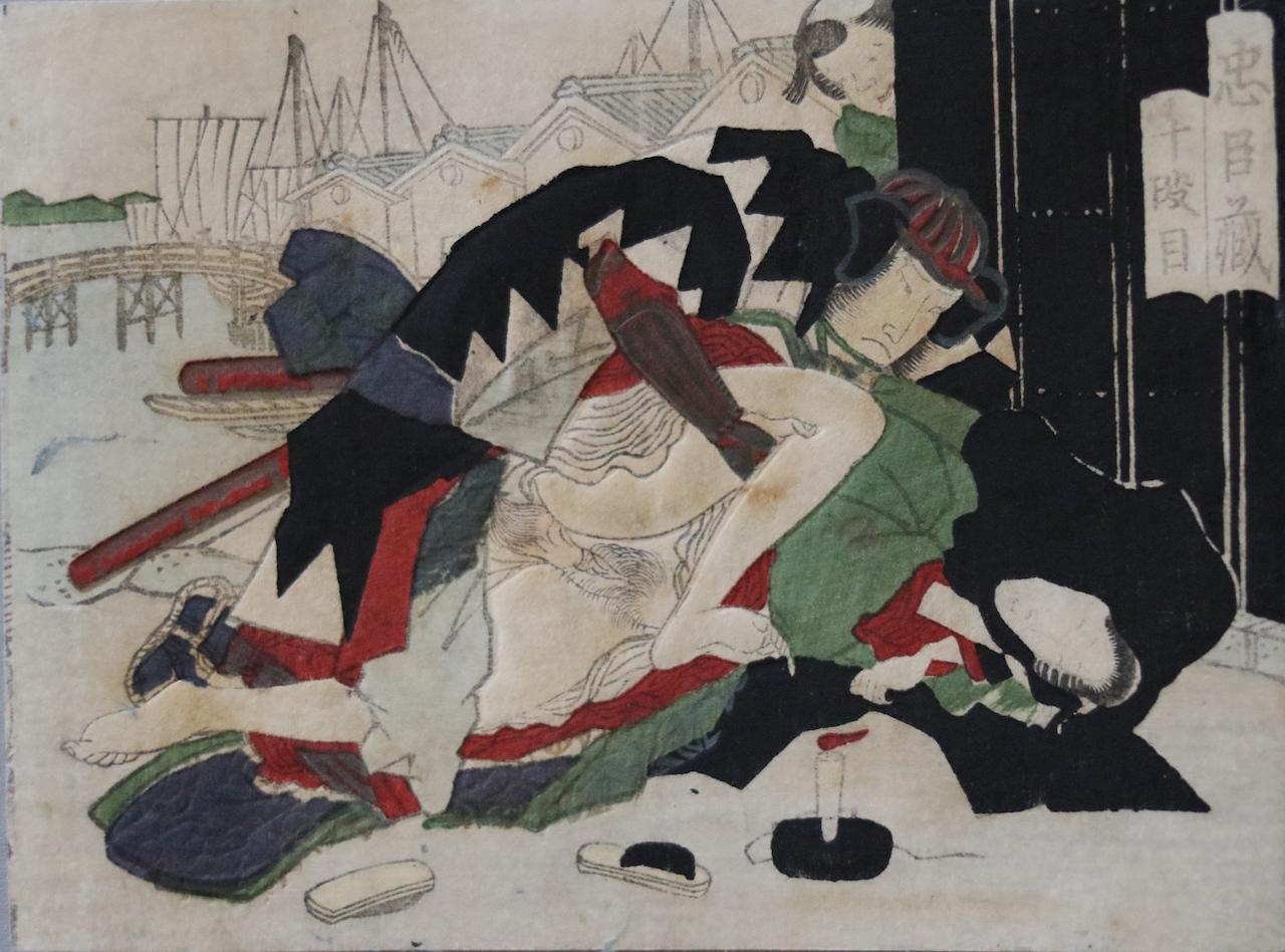 Picture Calendar of Chushingura (Chushingura daisho koyomi)