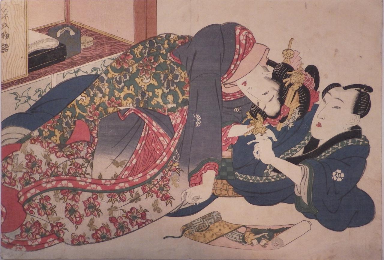 "Keisai Eisen, ""Risque Picture of the Tale of Genji (Abuna-e Genji monogatari)"""