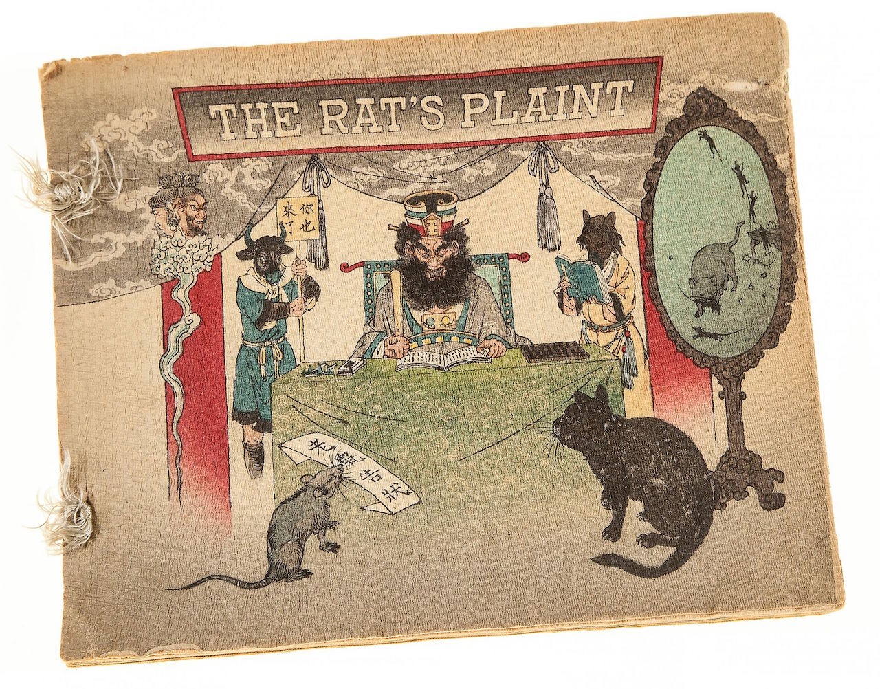 Illustration from 'The Rat's Plaint,' published by T. Hasegawa (c. 1900)