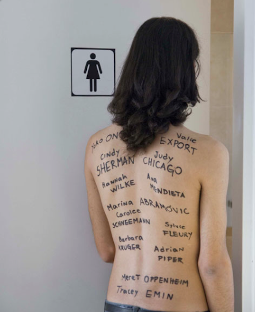 Effy Beth, A new artist needs to use the bathroom, 2011 copy