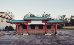Post image for The Architectural Legacy of Pizza Hut Restaurants