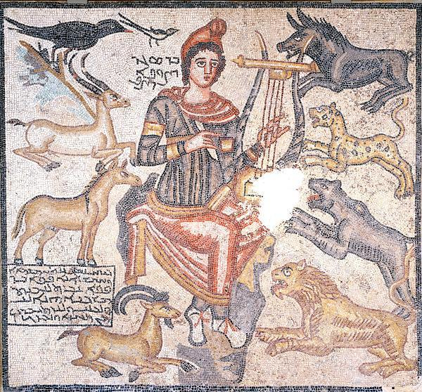 """""""Orpheus Taming Wild Animals"""" (194 CE) (via Wikimedia Commons) (click to enlarge)"""