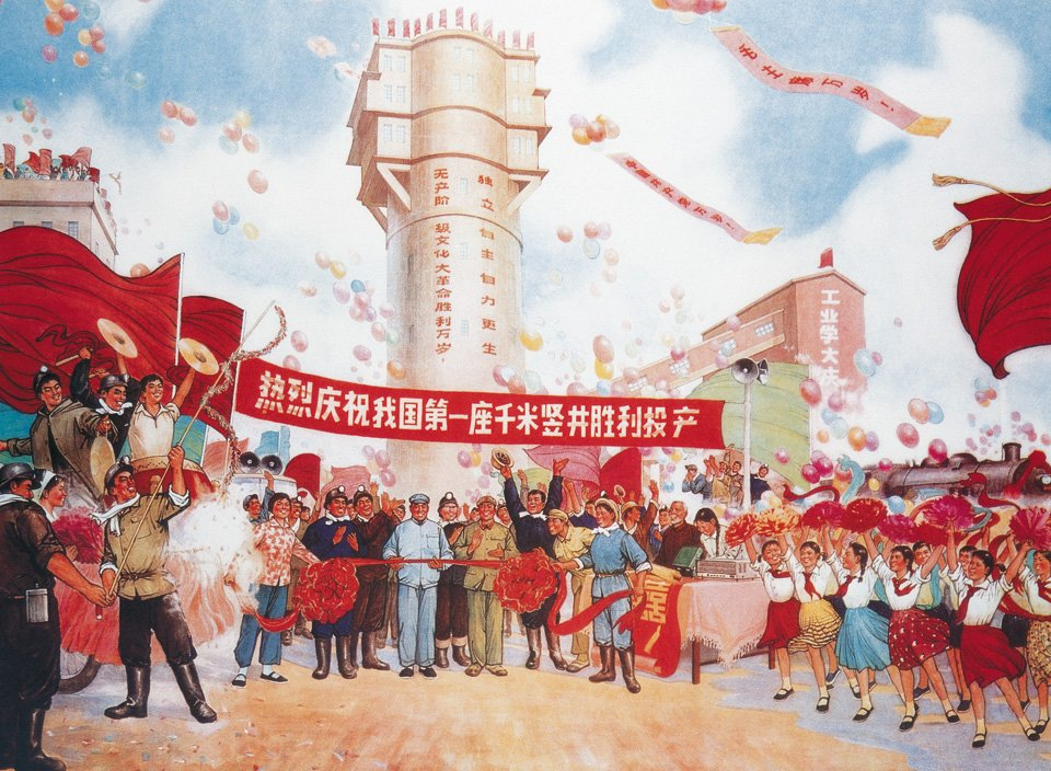 preview_va_25_chinese_propaganda_posters_03_1111101802_id_517009