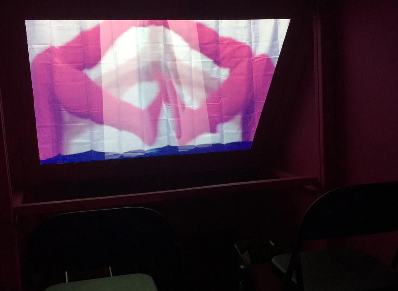 """Interior view of installation """"E L E M E N T S"""" (2015) by Ba Na Na (Drew Denny & JD Samson)"""