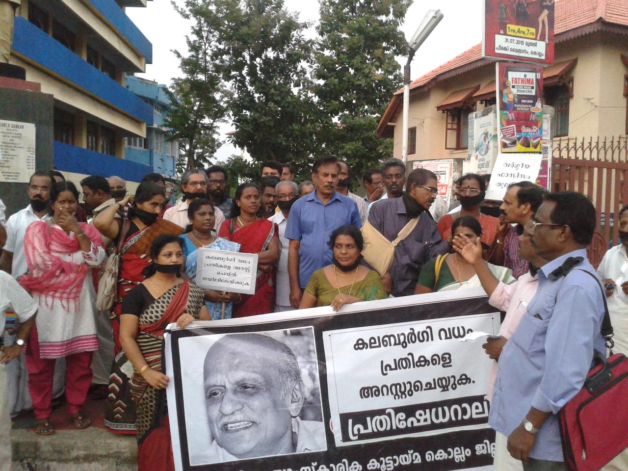A protest against the murder of M. M. Kalburgi murder in Kollam on September 3 (photo by Fotokannan, via Wikimedia Commons)