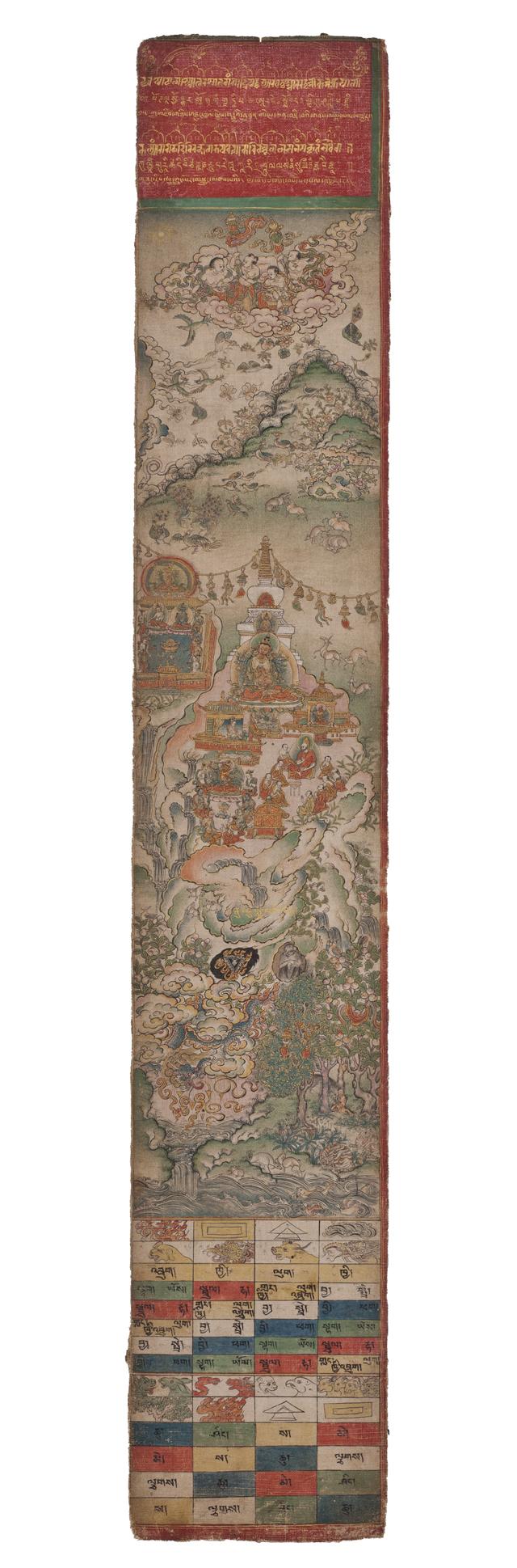 'White Beryl,' Sakya, Tibet (mid-18th century), painted by Sonam Peljor (courtesy Rubin Museum of Art)
