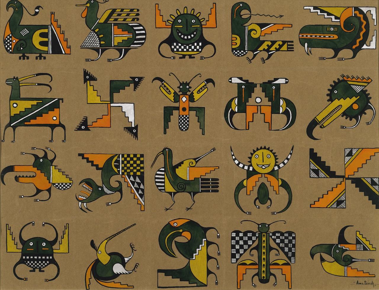 tsireh_animal_designs copy
