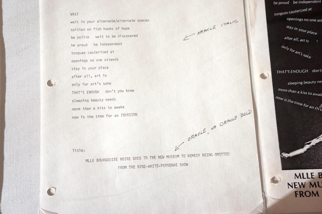 A poem TK TK