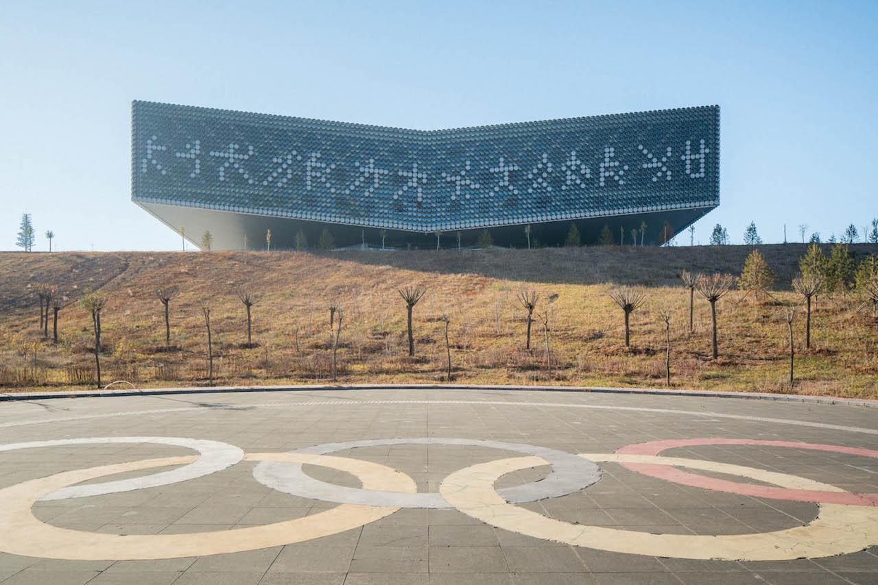 Ordos-China-Architecture-5658