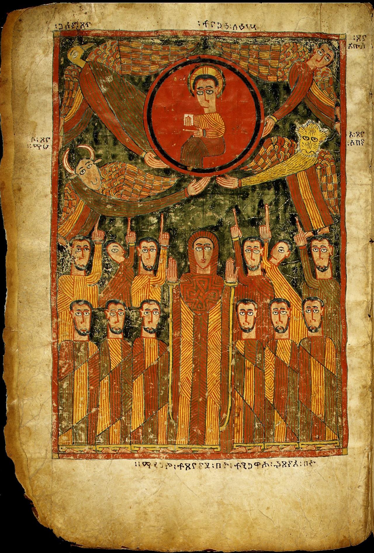 The Ascension_Ethiopian Illuminated Gospel