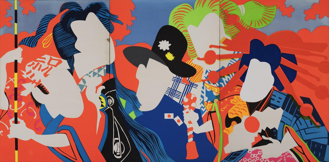 """Ushio Shinohara, """"Doll Festival"""" (1966) (image courtesy of Tate Modern)"""