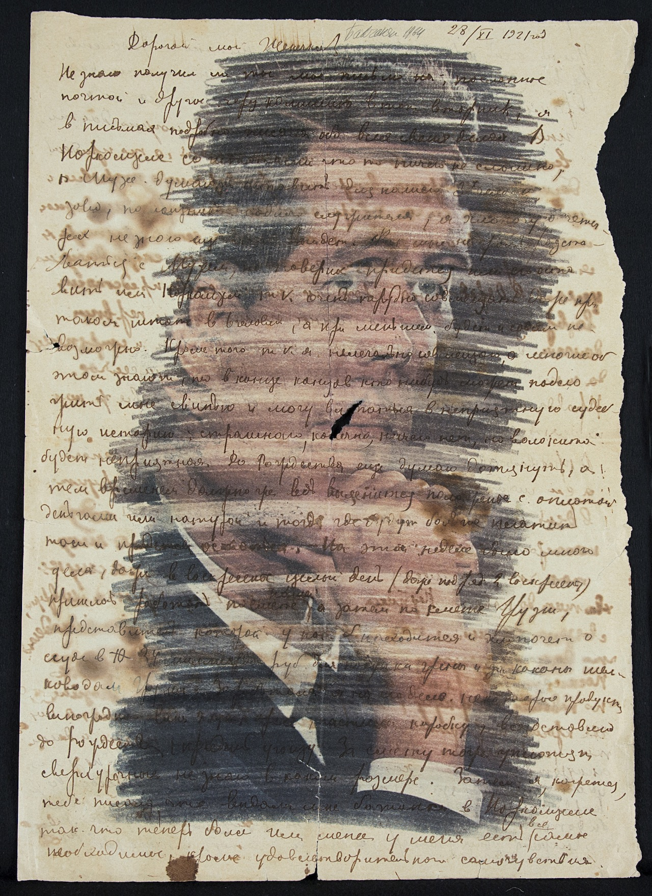 Vagrich Bakhchanyan, Untitled (1964), transfer process and ink on paper, 32.8 x 22.9 cm (image courtesy of Zimmerli Art Museum) (click to enlarge)