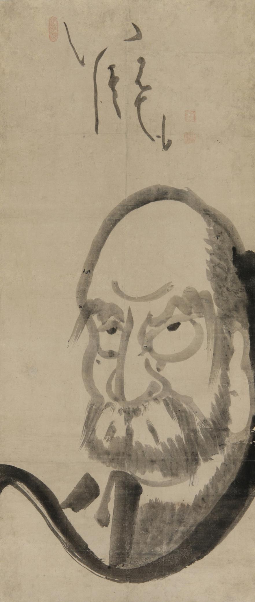"""Hakuin Ekaku, """"Darumazu"""" (Portrait of Daruma/Bodhidharma) (click to enlarge)"""