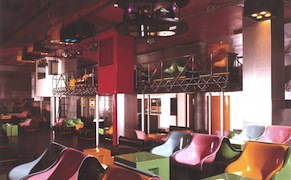 Post image for The Radical Discos of 1960s Italy and Architectural Innovation