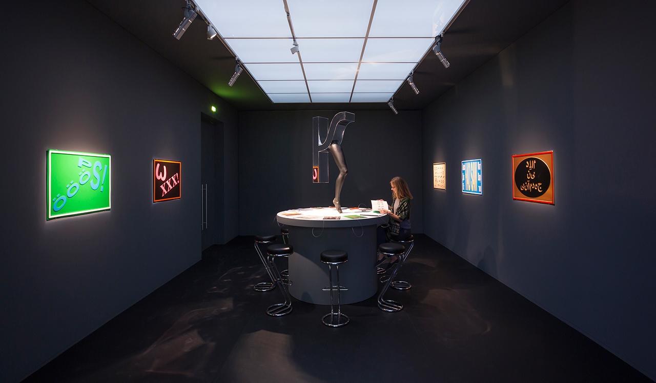 "Slavs and Tatars, ""Qit Qat Qlub"" (2015), installation view in the Preis der Nationalgalerie 2015 exhibition at Hamburger Bahnhof (all images courtesy Preis der Nationalgalerie)"