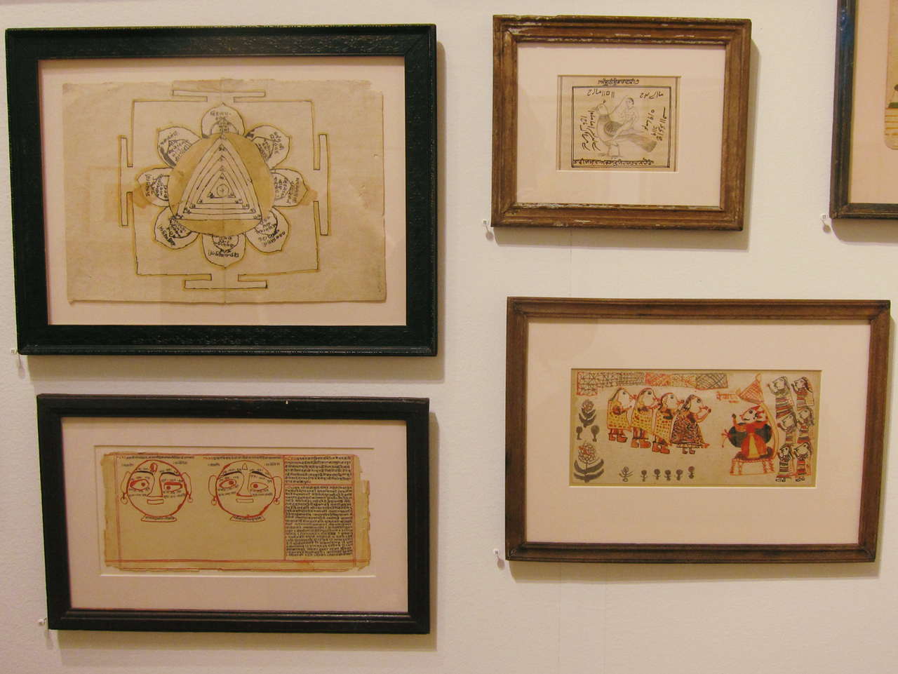 Indian drawings from the 18th-21st century at Magic Markings