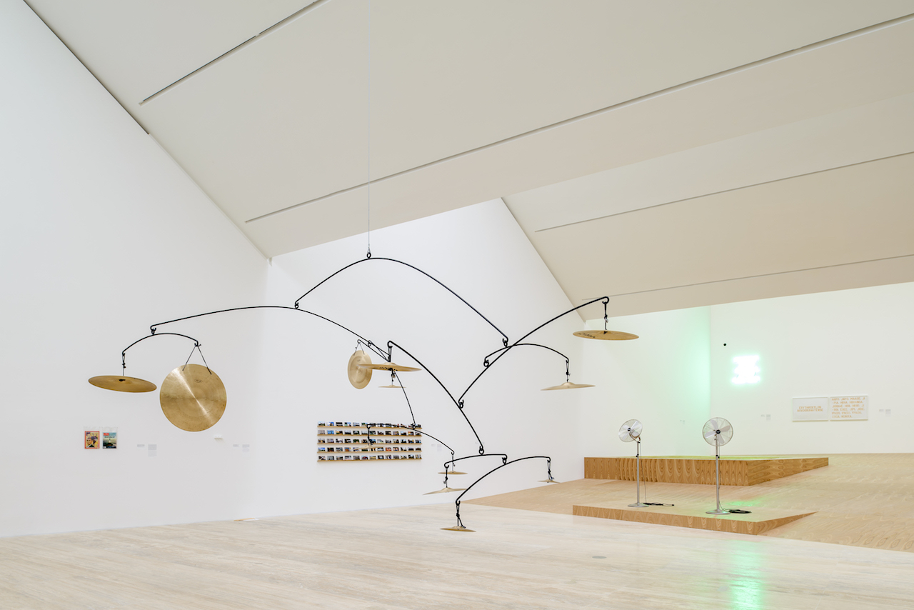 Installation view of 'Under the Same Sun: Art from Latin America Today' at the Museo Jumex, Mexico City (courtesy: Solomon R. Guggenheim Museum, New York, and Museo Jumex, Mexico City)