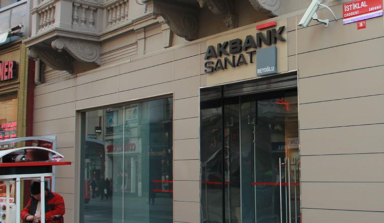 Akbank Sanat's space on İstiklal Caddesi in Istanbul's Beyoğlu district (photo courtesy of Akbank Sanat)