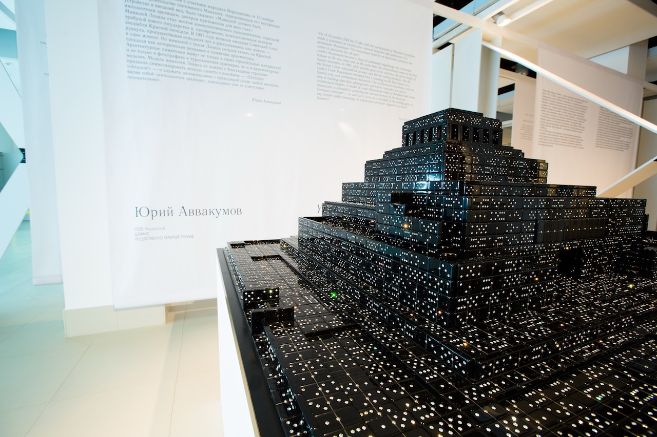 """Installation view with Yuri Avvakumov's """"Domino"""" (2008) in the foreground"""
