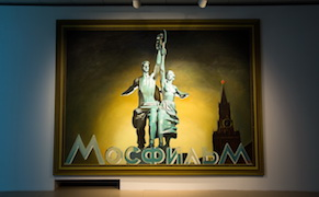 Post image for A Soviet Monument's Enduring Power Over Russian Artists