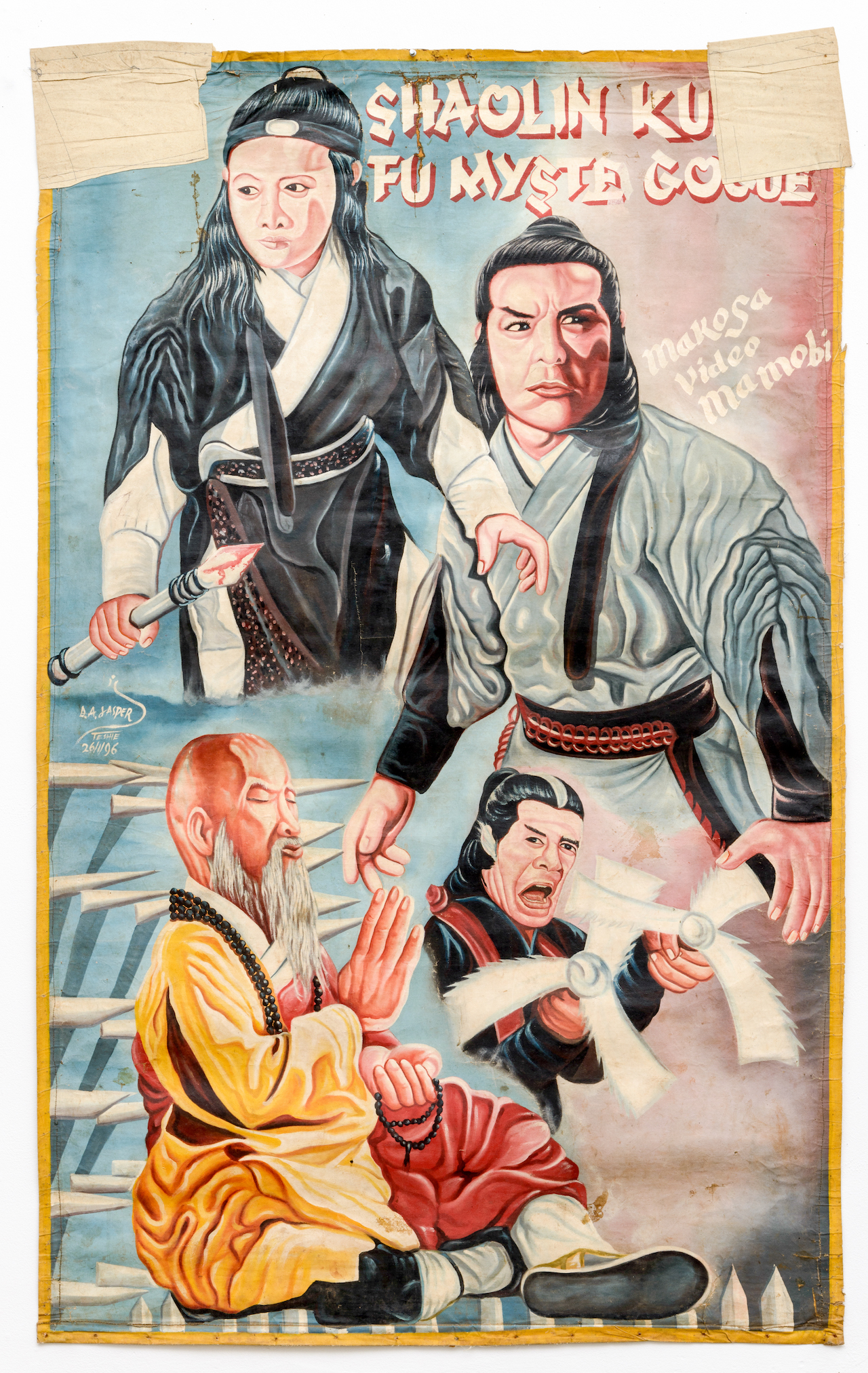 Ghana S Golden Age Of Hand Painted Kung Fu Movie Posters