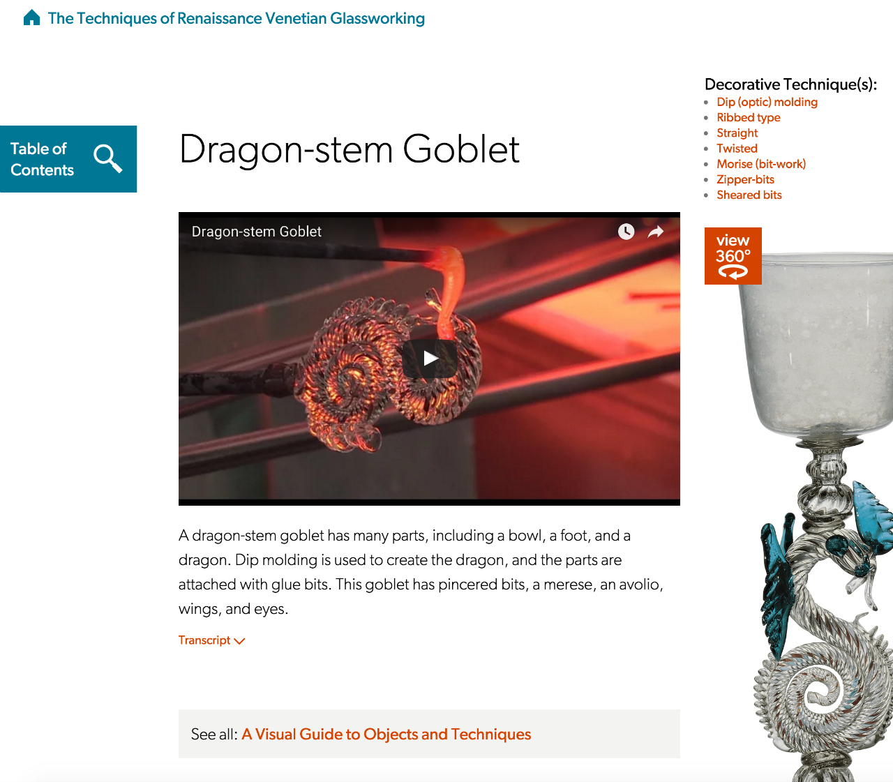 Page for the Dragon-stem Goblet (screenshot by the author for Hyperallergic)
